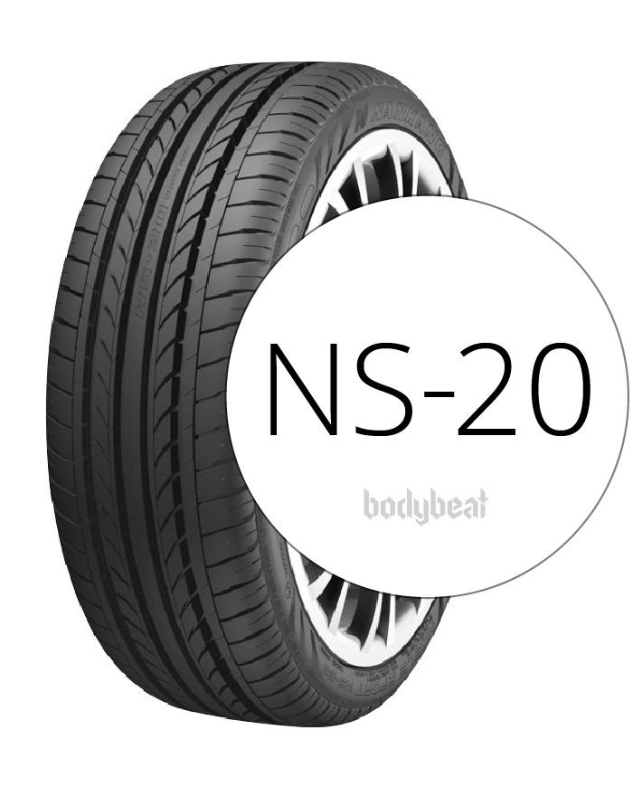 nankang-ns20