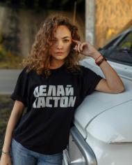 bodybeat-shop-attributes-make-custom-black-2